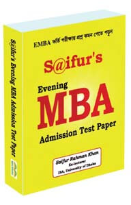 MBA Admission Test Paper